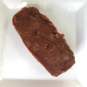 Chocolade bananenbroodje